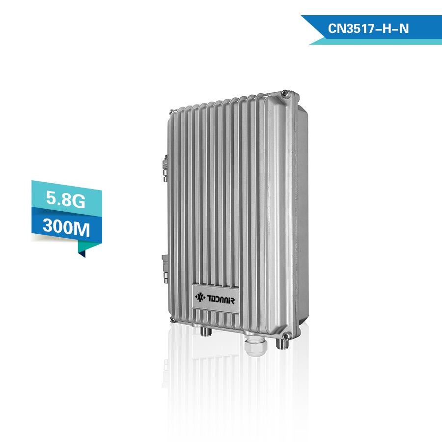 CN3517-H-N IP67 High level prevention wireless bridge