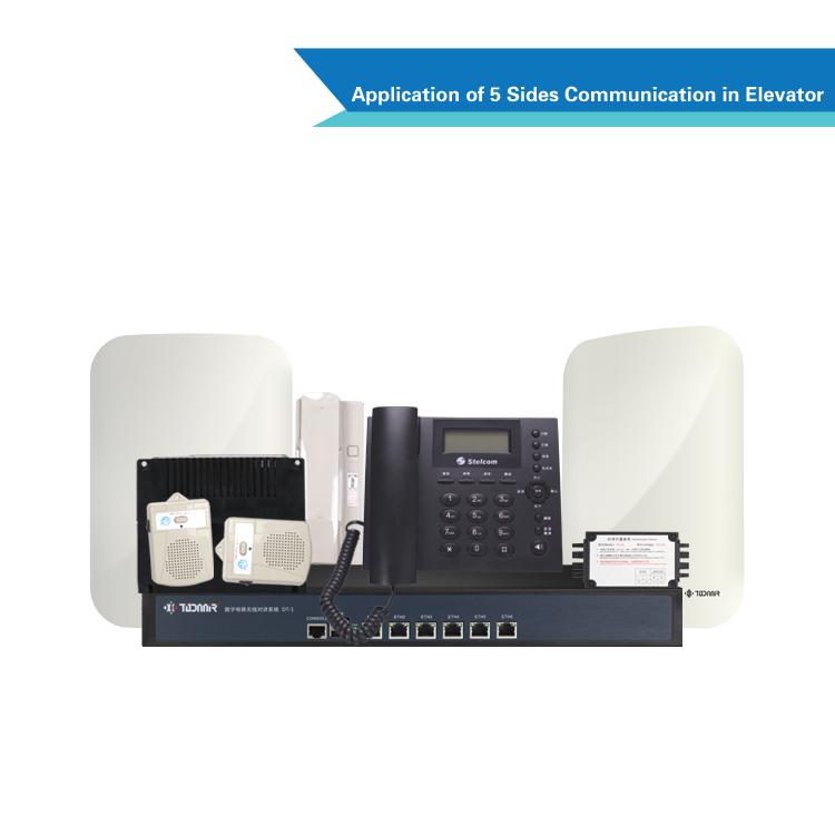 Advertisement system in Elevator (4 in 1 wireless AV Transmission)